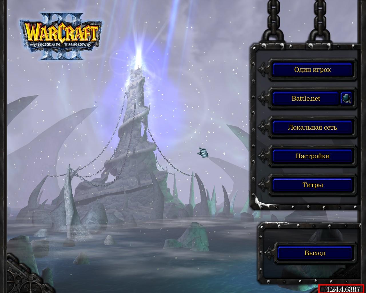 Скачать сервер рубатл нет для warcraft 3